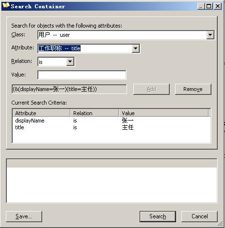 ADExplorer_Search