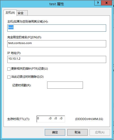 DNS_TEST