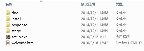 Oracle_SetUp_Folder